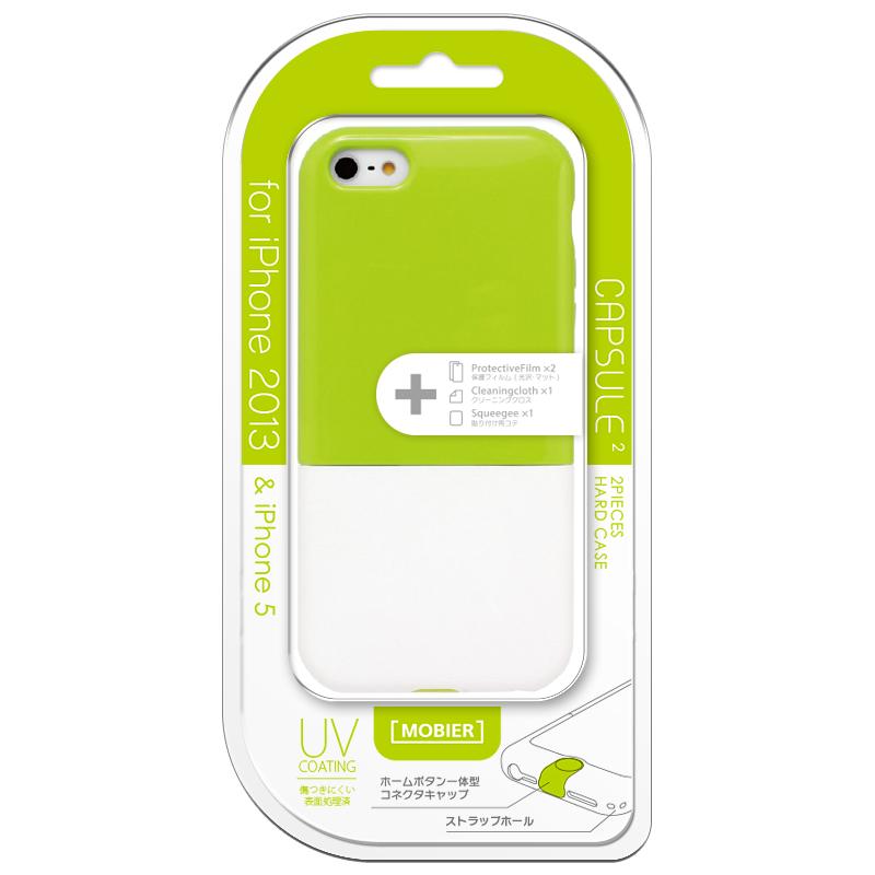 iPhone 5/5S CAPSULE 2 ハードケース グリーン