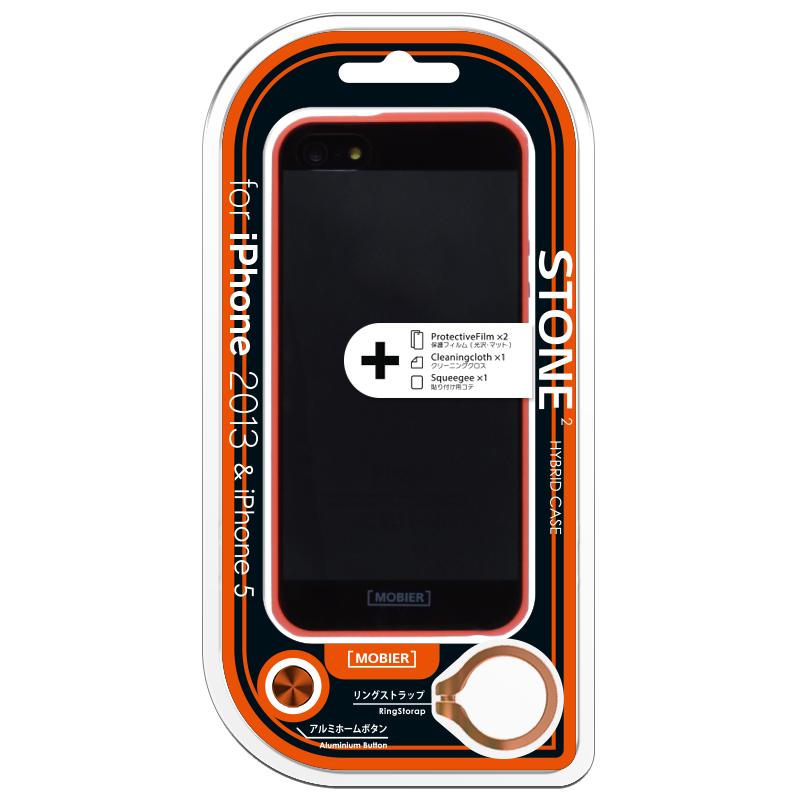 iPhone 5/5S STONE 2 ハイブリッドケース オレンジ