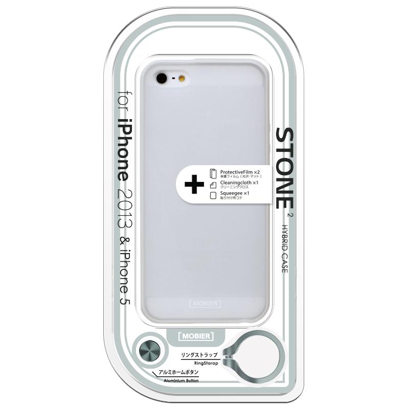 iPhone 5/5S STONE 2 ハイブリッドケース ホワイト
