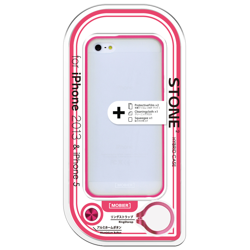 iPhone 5/5S STONE 2 ハイブリッドケース ピンク