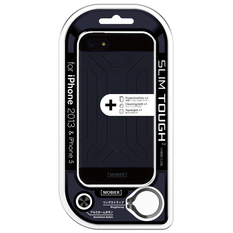 iPhone 5/5S SLIMTOUGH 2 ハイブリッドケース ブラック