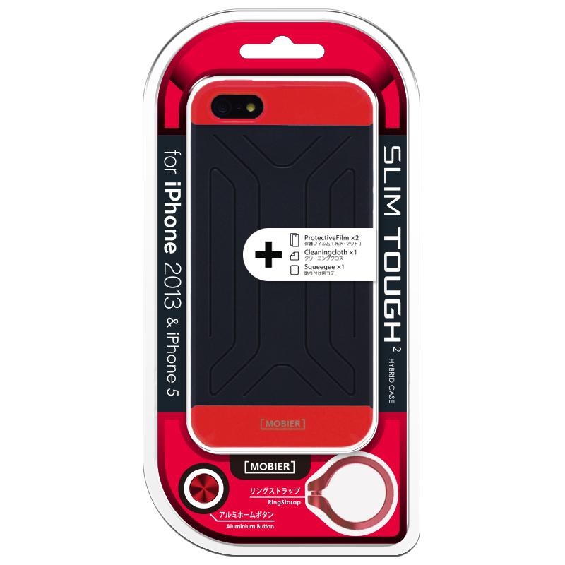 iPhone 5/5S SLIMTOUGH 2 ハイブリッドケース レッド