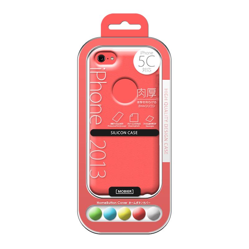 iPhone 5C シリコンケース ピンク