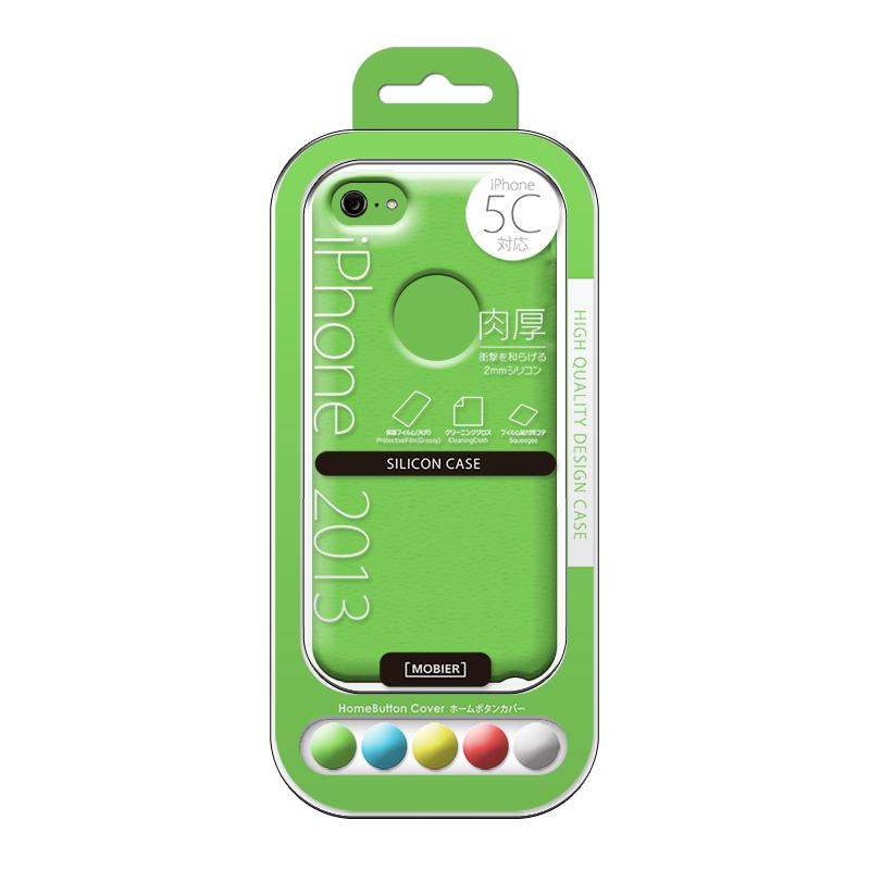 iPhone 5C シリコンケース グリーン