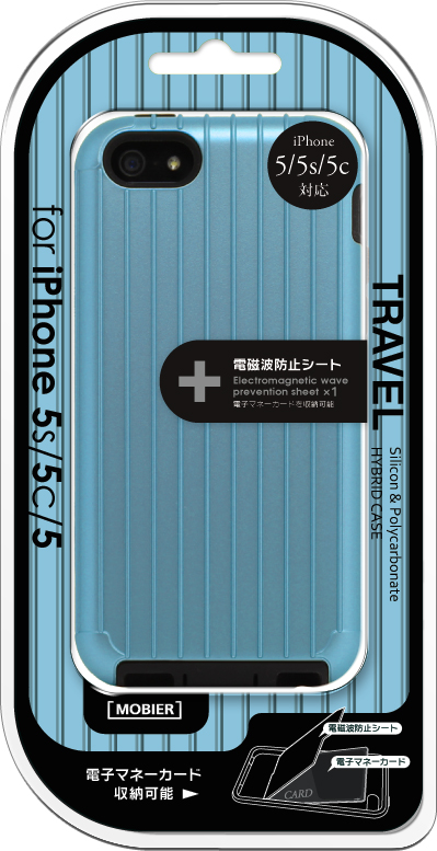 iPhone 5/5s/5c TRAVEL ハイブリッドケース ブルー