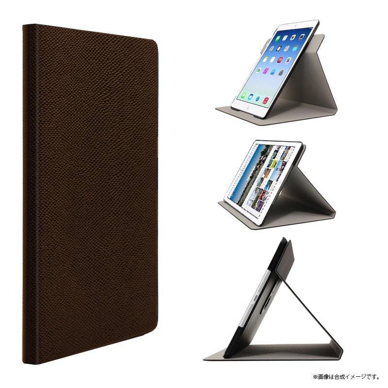 iPad Air レザー(合皮) ウルトラスリムスイブルケース ブラウン