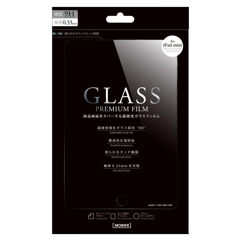 iPad mini (Retina&Normal Model) 保護フィルム ガラス