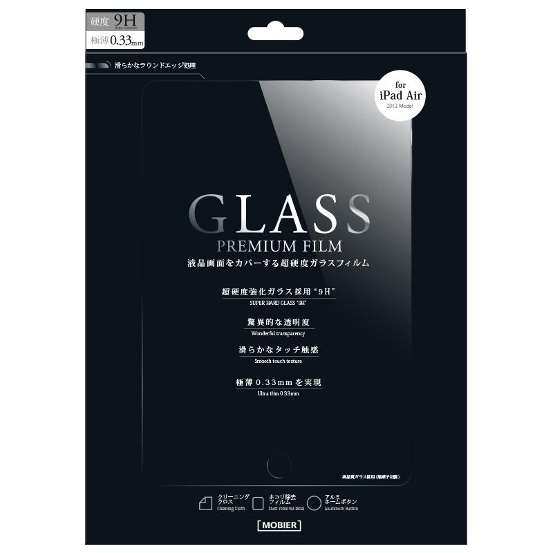 iPad Air 保護フィルム ガラス