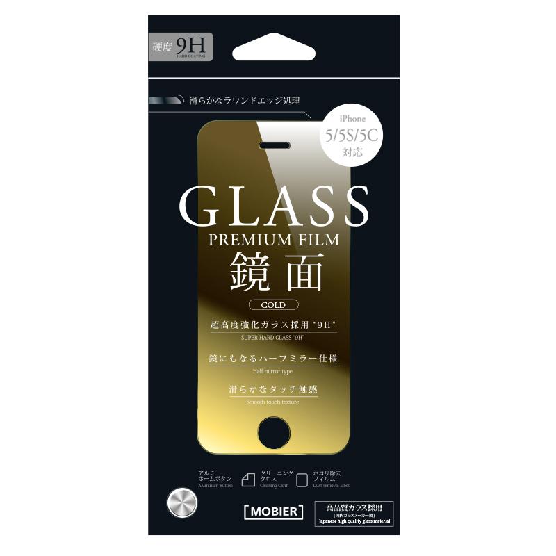 iPhone 5/5S/5C 保護フィルム ガラス ミラーゴールド