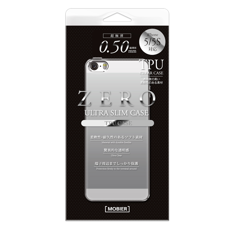 iPhone 5/5S 超極薄0.50mm TPUケース クリア