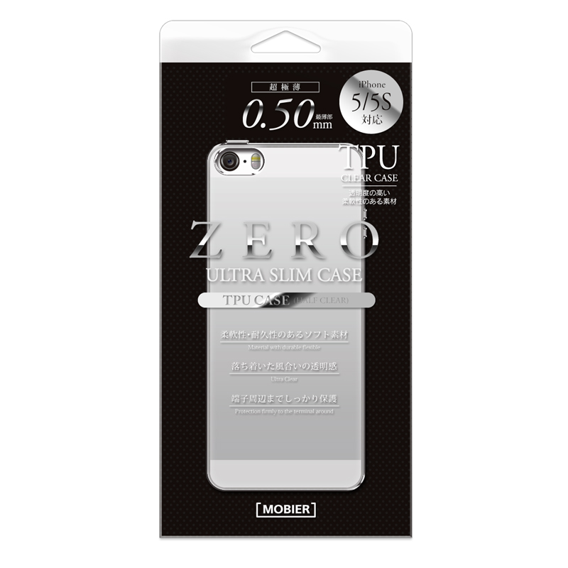 iPhone 5/5S 超極薄0.50mm TPUケース ハーフクリア