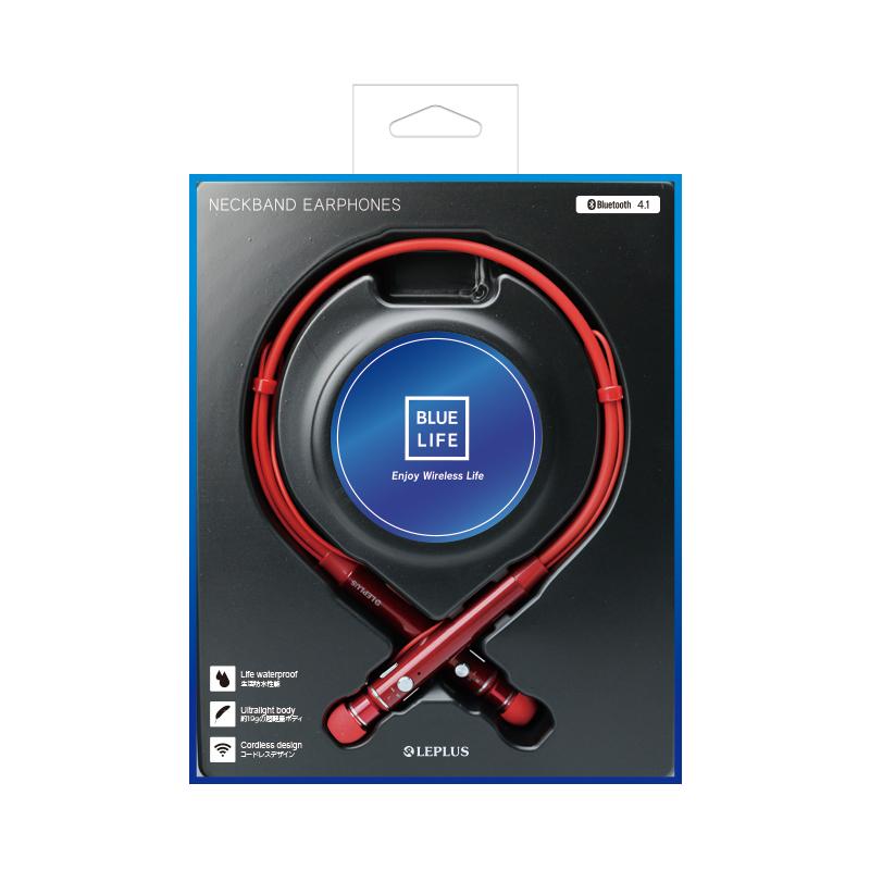 BLUE LIFEシリーズ Bluetooth ネックバンドイヤフォン レッド