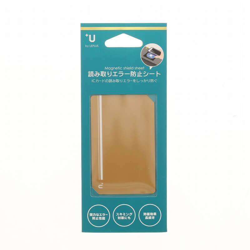 スマートフォン汎用【+U】Magnetic shield sheet(電波干渉・防磁シート)/D
