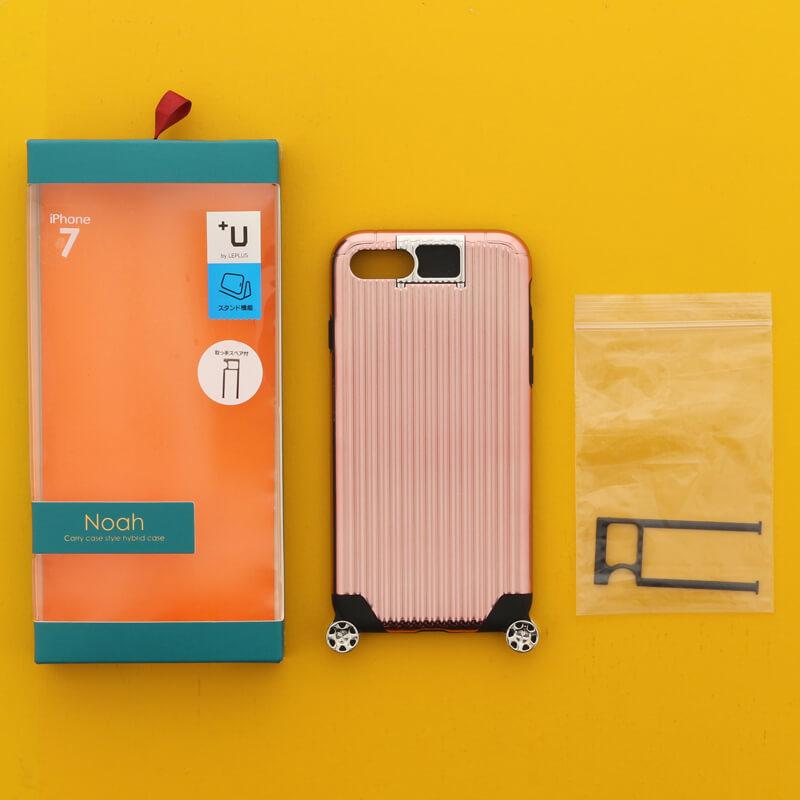iPhone 7 【+U】Noah/キャリーケース風ハイブリットケース/シルバー