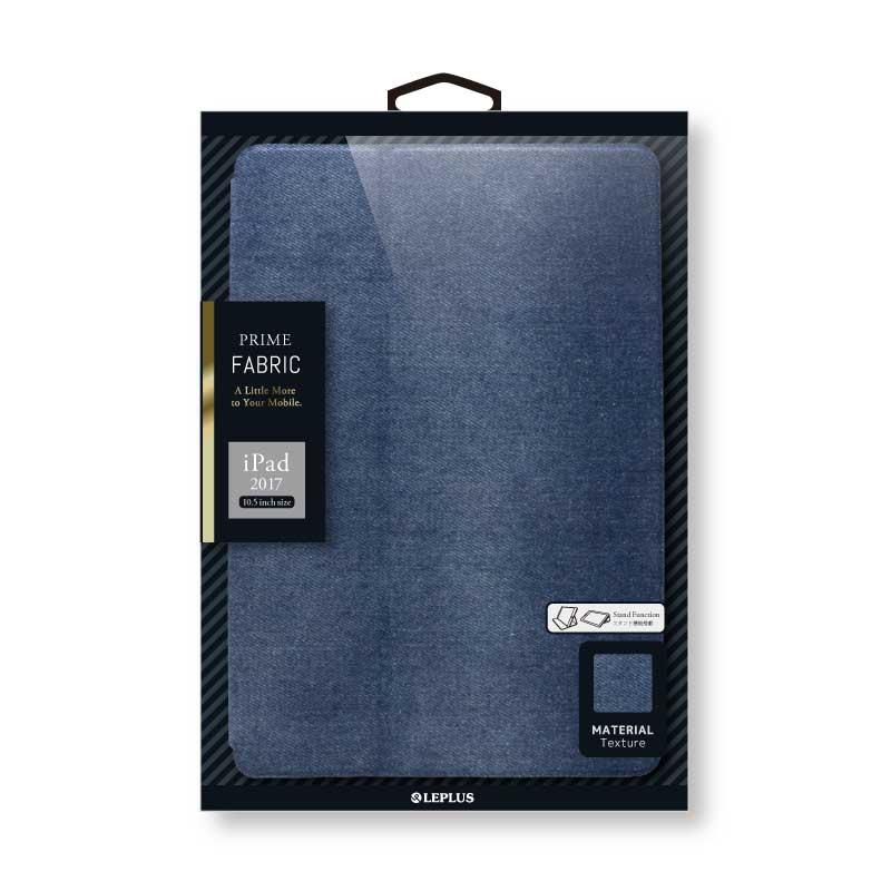 iPad Pro 10.5inch 薄型ファブリックケース 「PRIME Fabric」 デニム