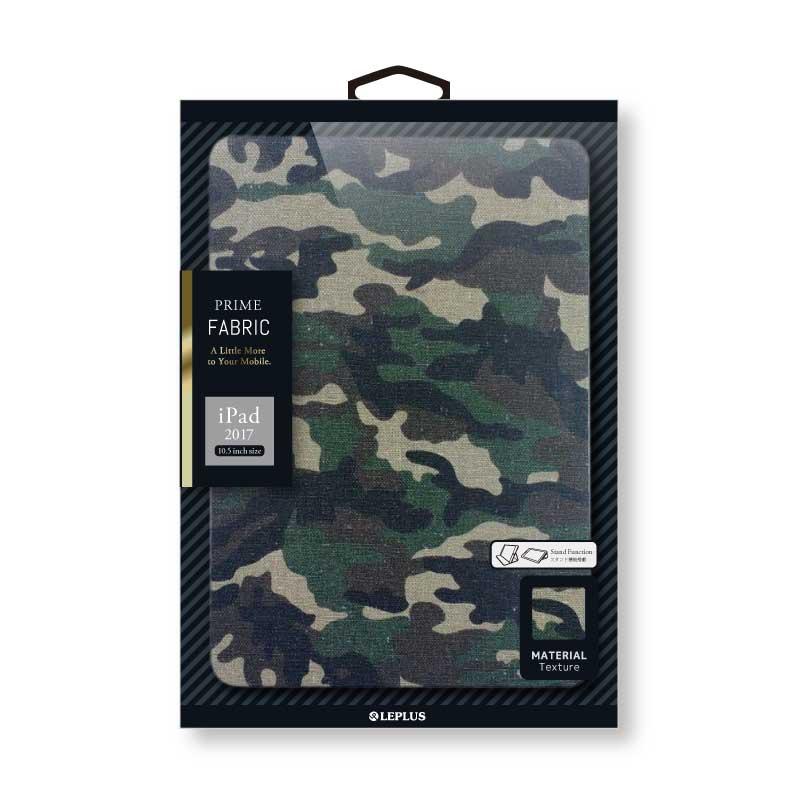 iPad Pro 10.5inch 薄型ファブリックケース 「PRIME Fabric」 カモフラ