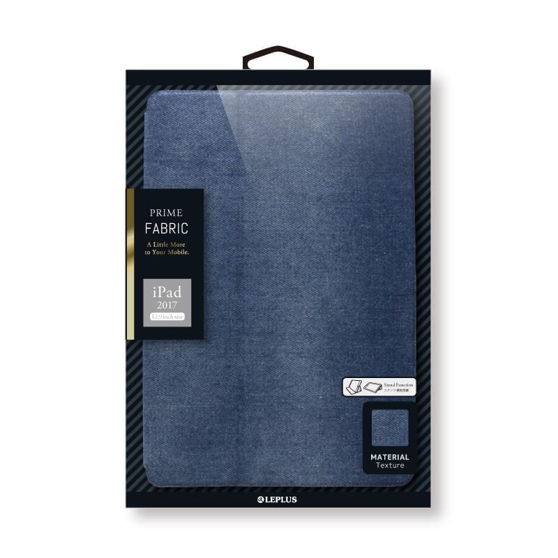 iPad Pro 12.9inch/iPad Pro 薄型ファブリックケース 「PRIME Fabric」 デニム