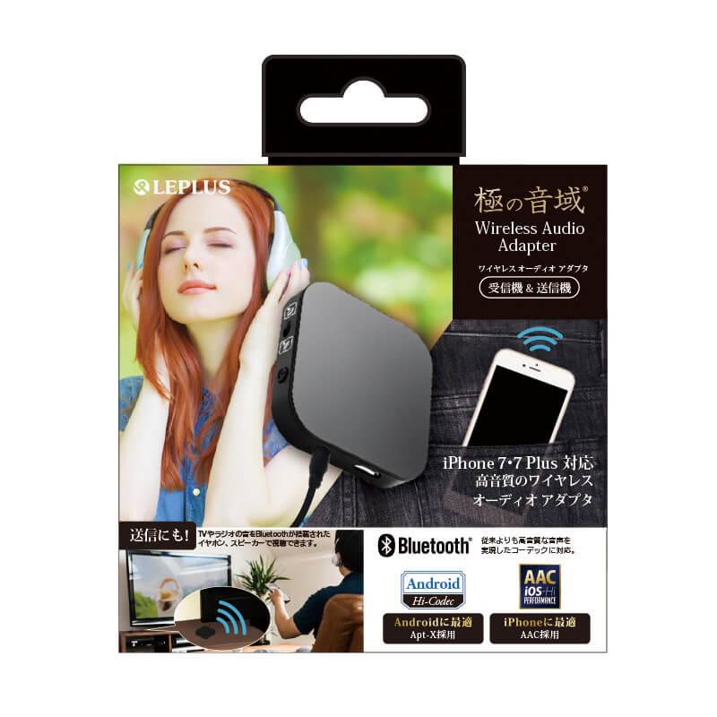 iPhone/スマートフォン ワイヤレスオーディオアダプタ「極の音域 Wireless Audio Adapter 受信機&送信機」 ブラック