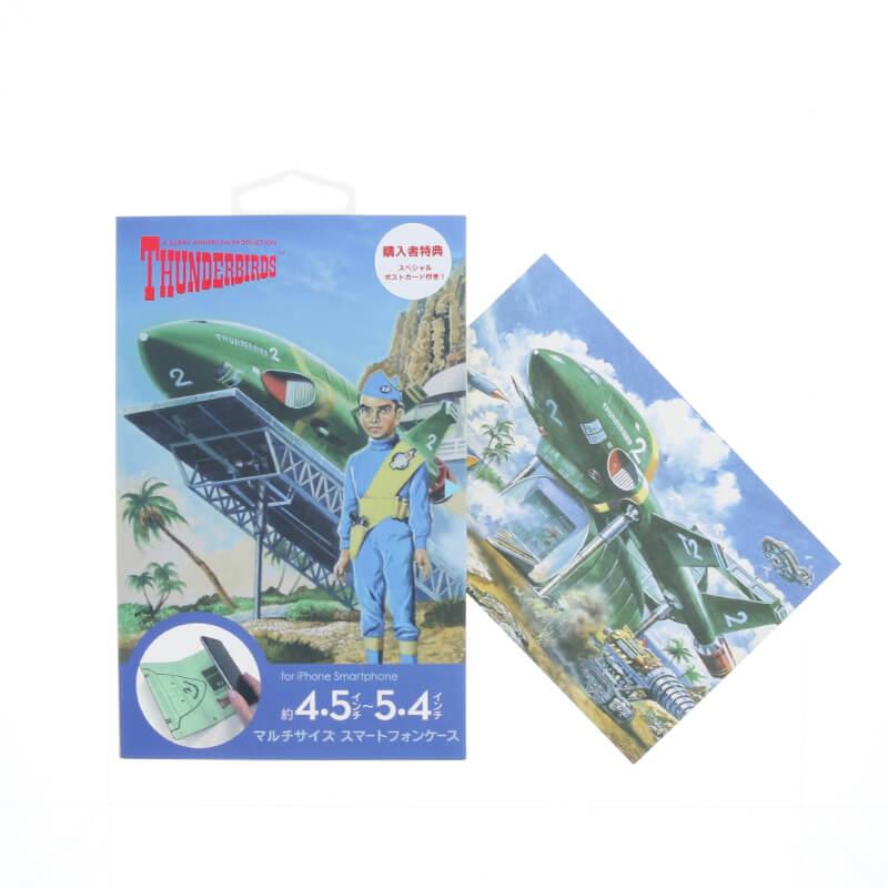 スマートフォン汎用 (Thunderbirds Design)/手帳型ケース/TB2号柄