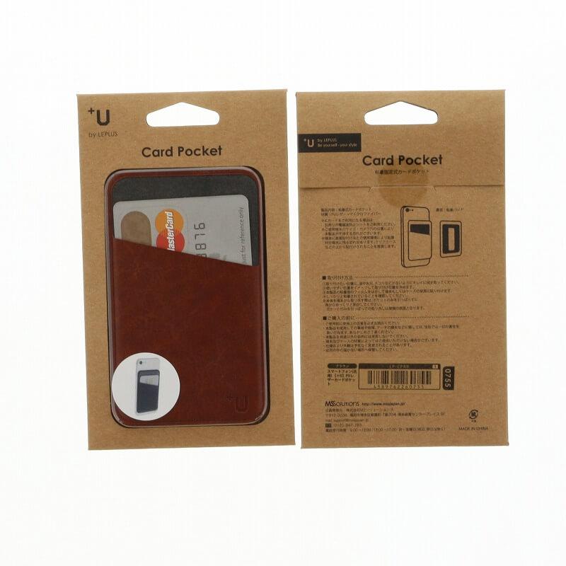 スマートフォン(汎用) 【+U】PUカードポケット/ブラウン