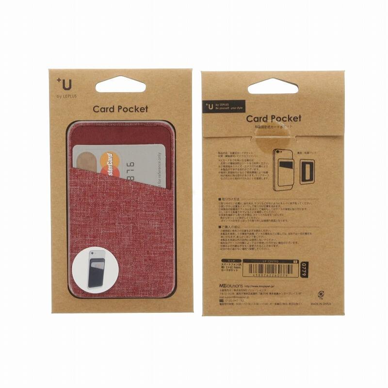 スマートフォン(汎用) 【+U】Fabricカードポケット/レッド