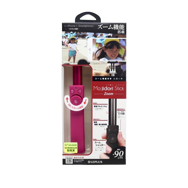 スマートフォン(汎用) Majidori Stick Zoom(マジ撮りスティック ズーム) 自撮り棒 ピンク