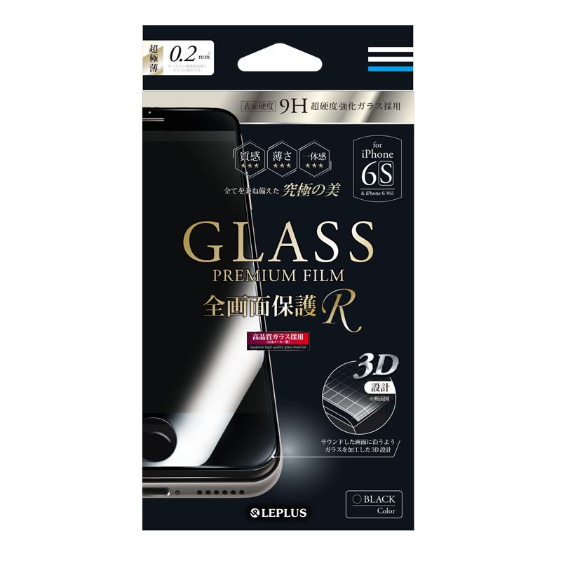 iPhone 6/6s ガラスフィルム 「GLASS PREMIUM FILM」 全画面保護 R ブラック