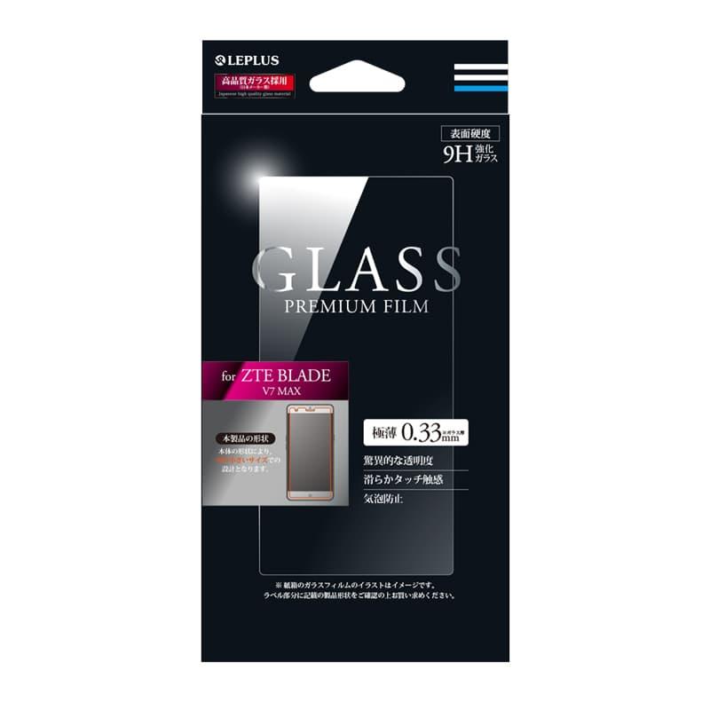 ZTE BLADE V7 MAX ガラスフィルム 「GLASS PREMIUM FILM」 光沢 0.33mm