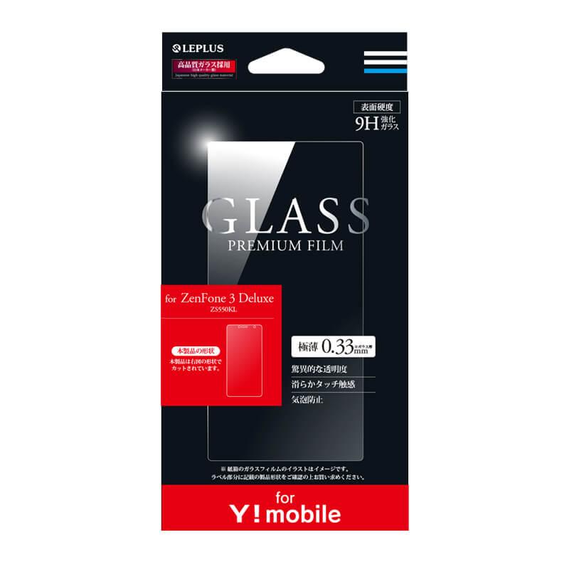 【Y!mobile専用】ZenFone 3 Deluxe ZS550KL ガラスフィルム 「GLASS PREMIUM FILM」 光沢 0.33mm