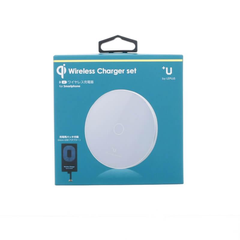 スマートフォン汎用【+U】Qi(チー)スターターキット/ワイヤレス充電アダプター(micro USB)+ワイヤレス充電器(シングルコイル)/シルバー
