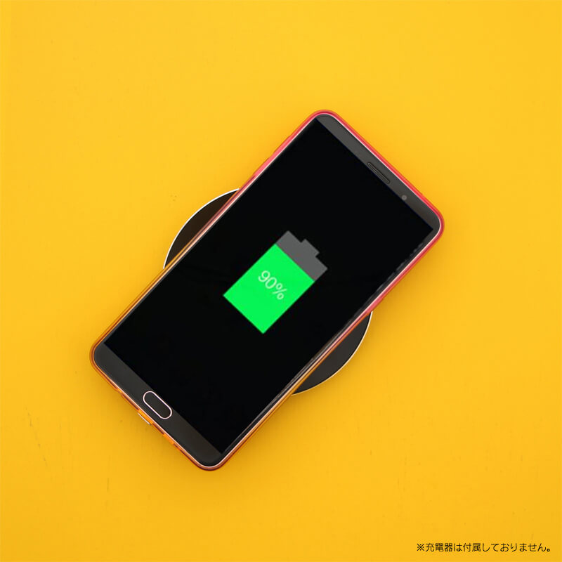 スマートフォン汎用【+U】Qi(チー)/ワイヤレス充電アダプター/Type-C