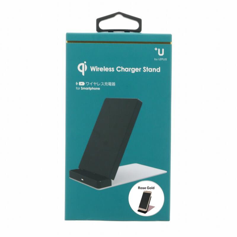 スマートフォン汎用【+U】Qi(チー)/ワイヤレス充電スタンド/ローズゴールド