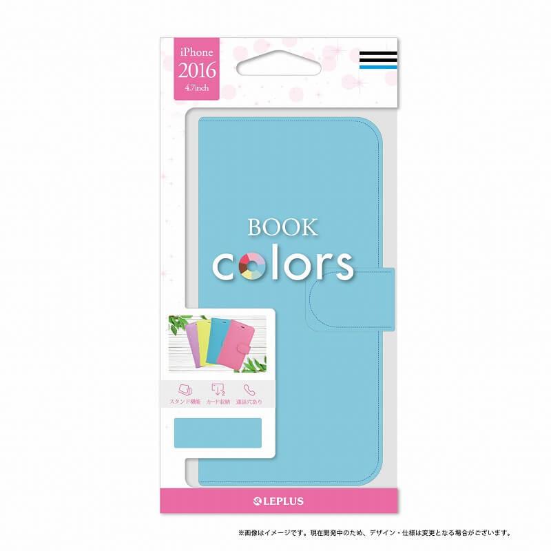 iPhone7 ブックタイプPUレザーケース「BOOK Colors」 スカイブルー