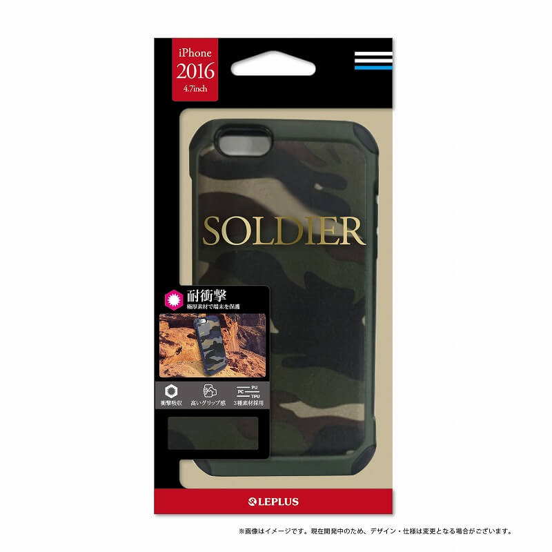 iPhone7 耐衝撃カモフラージュデザインケース「SOLDIER」 カモフラージュ グリーン