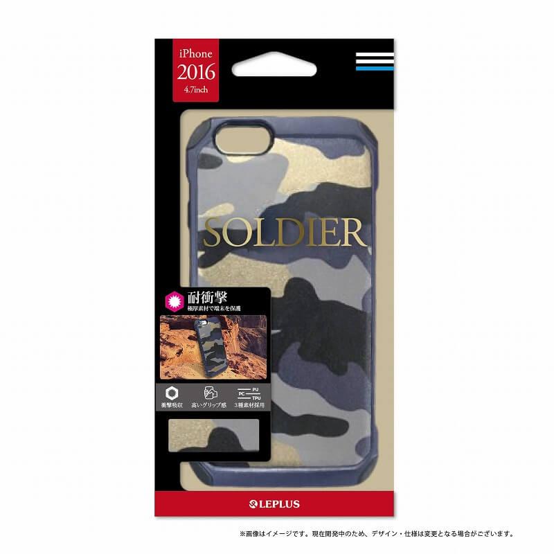 iPhone7 耐衝撃カモフラージュデザインケース「SOLDIER」 カモフラージュ グレー