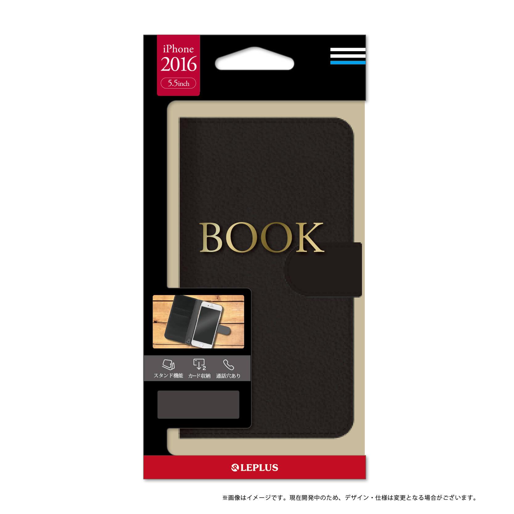 iPhone7 Plus ブックタイプPUレザーケース「BOOK」 ブラック