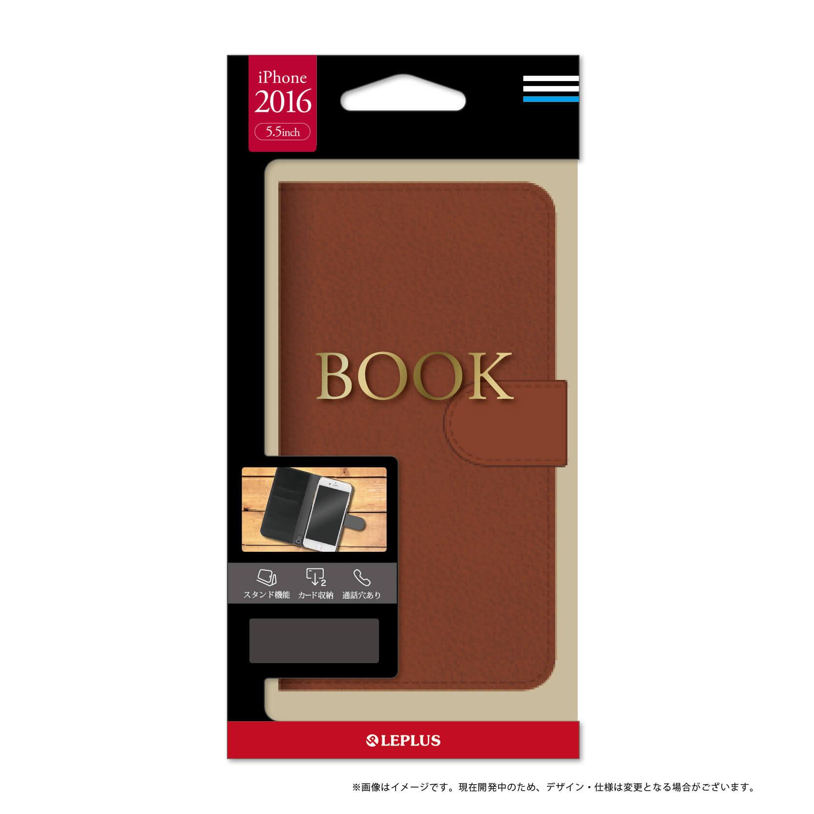 iPhone7 Plus ブックタイプPUレザーケース「BOOK」 キャメル