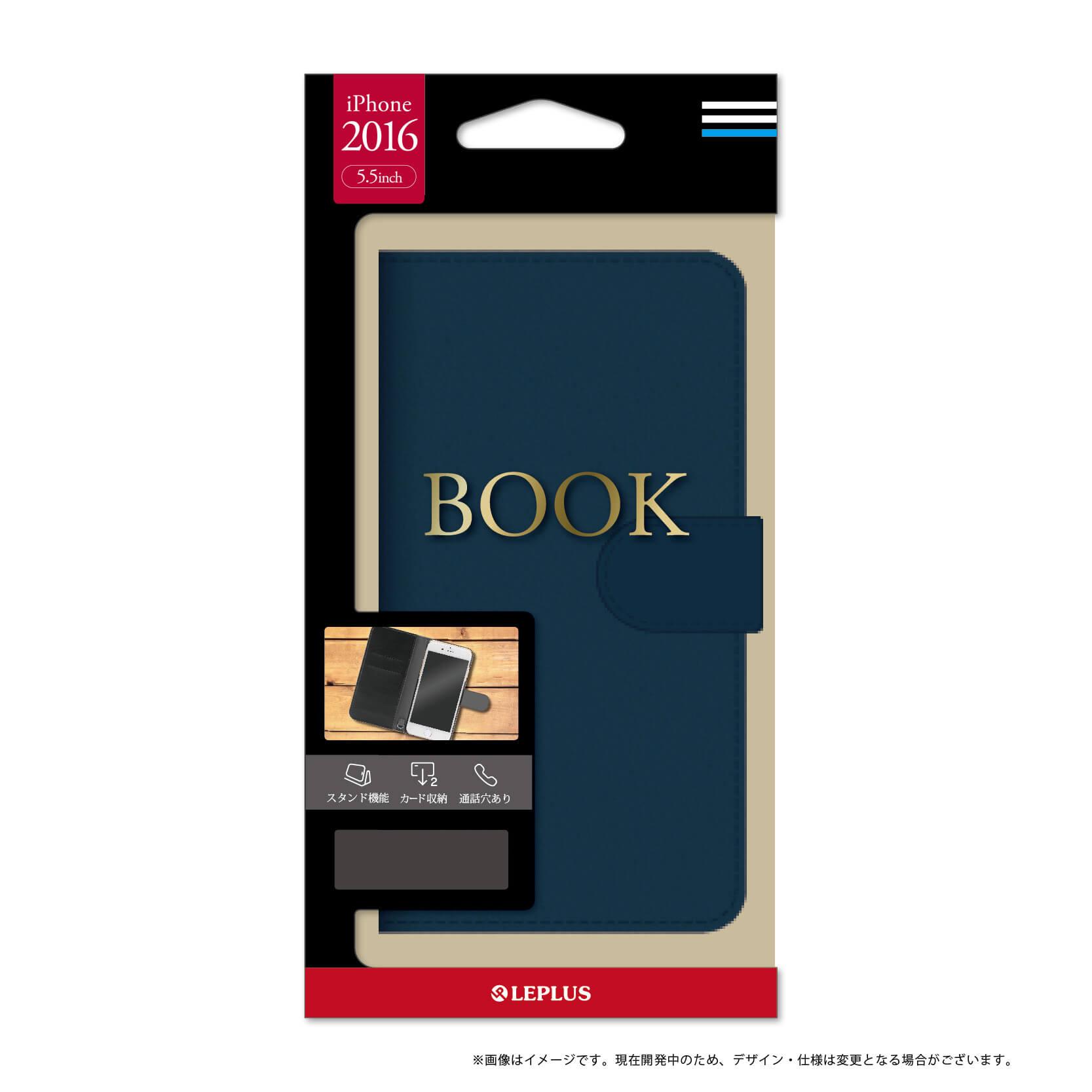 iPhone7 Plus ブックタイプPUレザーケース「BOOK」 ネイビー