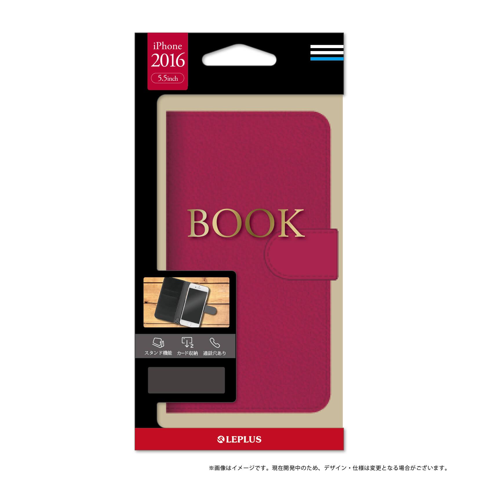 iPhone7 Plus ブックタイプPUレザーケース「BOOK」 ピンク