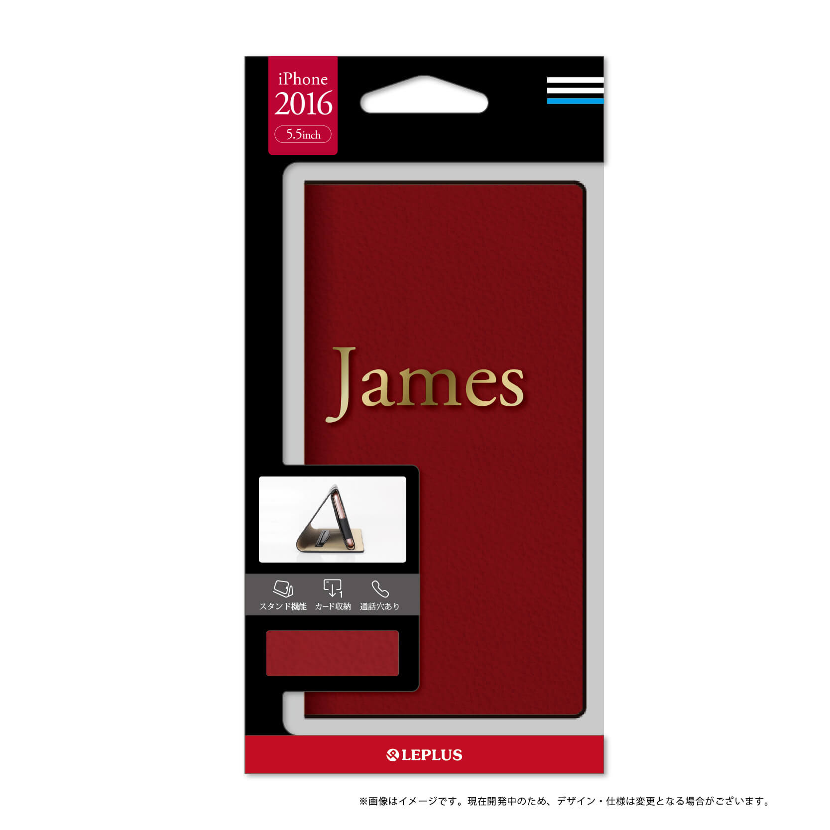 iPhone7 Plus 一枚革PUレザーケース「James」 レッド