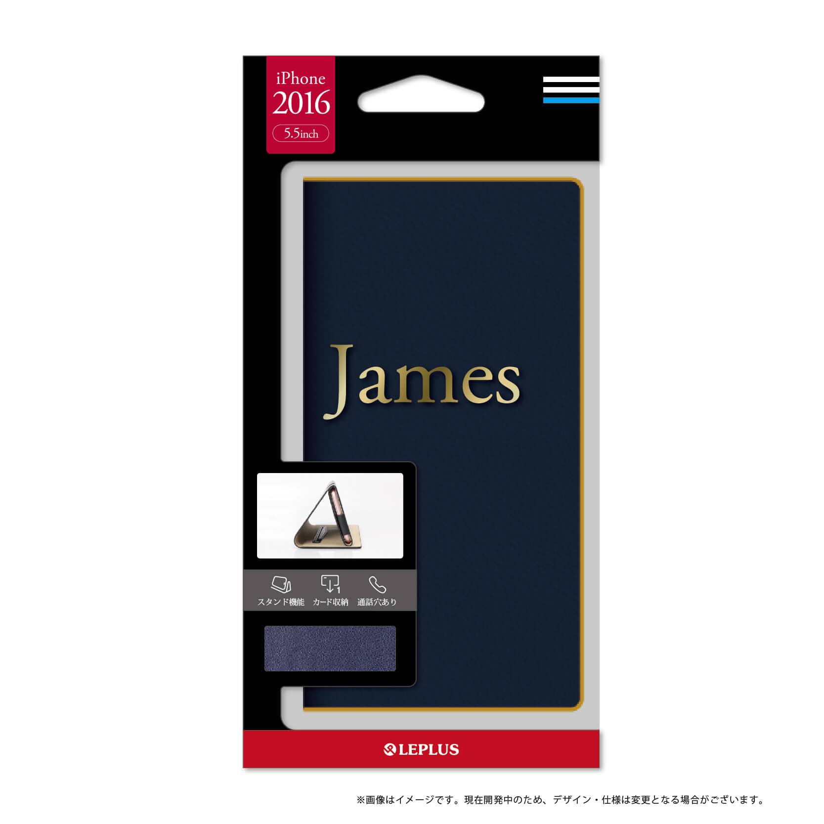 iPhone7 Plus 一枚革PUレザーケース「James」 ネイビー