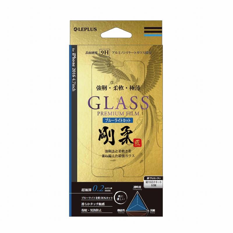 iPhone7 ガラスフィルム 「GLASS PREMIUM FILM」 剛柔ガラス ブルーライトカット 0.2mm