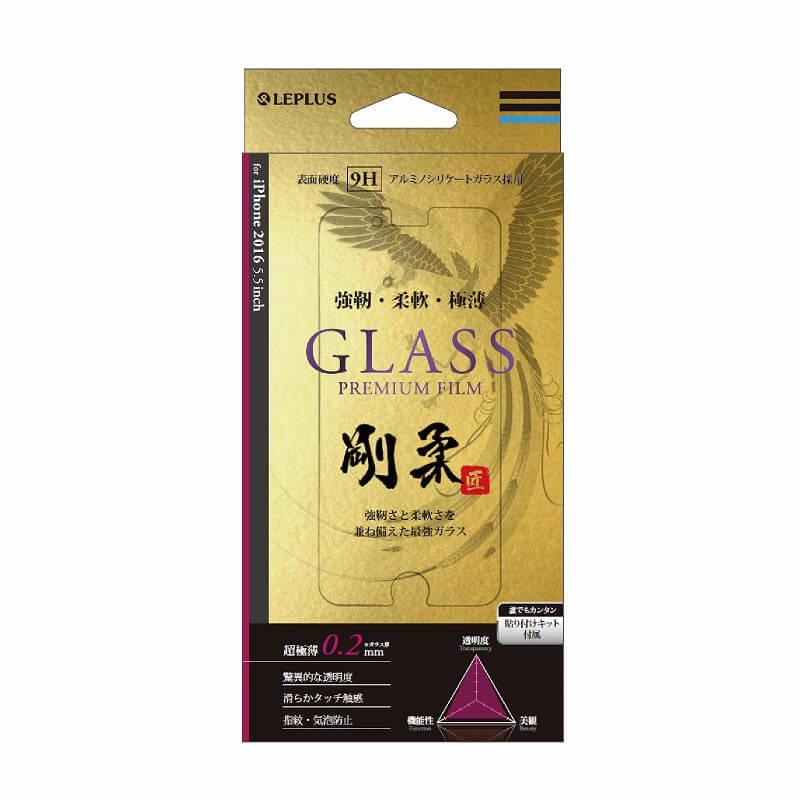 iPhone7 Plus ガラスフィルム 「GLASS PREMIUM FILM」 剛柔ガラス 0.2mm