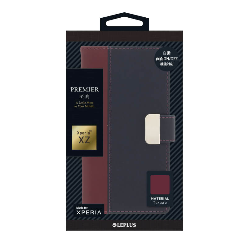 Xperia(TM) XZ SO-01J/SOV34/SoftBank 上質PUレザーブックケース「PREMIER」 レッド