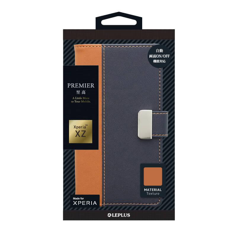 Xperia(TM) XZ SO-01J/SOV34/SoftBank 上質PUレザーブックケース「PREMIER」 キャメル