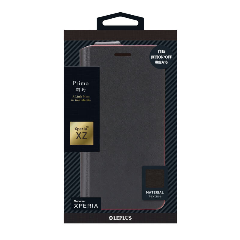 Xperia(TM) XZ SO-01J/SOV34/SoftBank 一枚革PUレザーケース「Primo」 ブラック