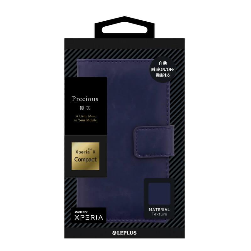 Xperia(TM) X Compact SO-02J PUレザーブックケース「Precious」 ネイビー