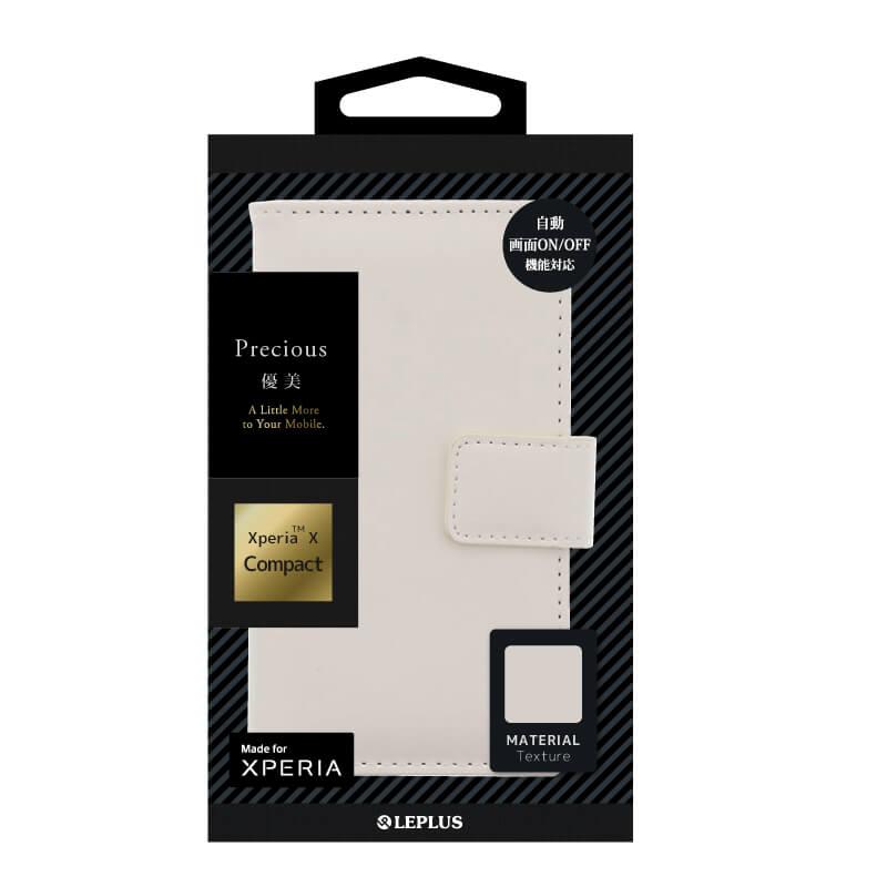 Xperia(TM) X Compact SO-02J PUレザーブックケース「Precious」 ホワイト