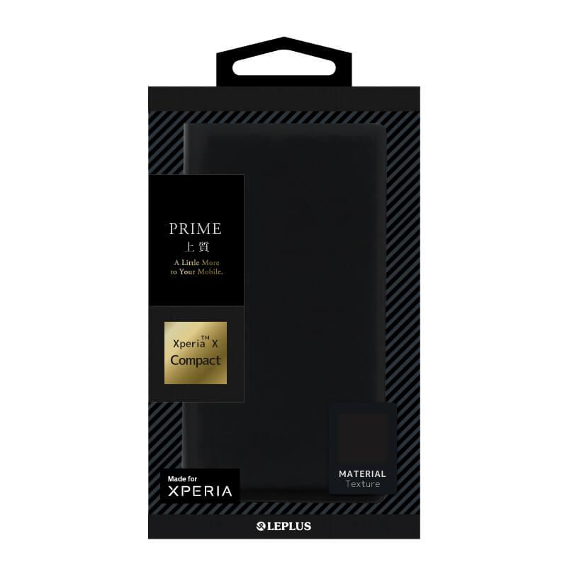 Xperia(TM) X Compact SO-02J 薄型PUレザーケース「PRIME」 ブラック