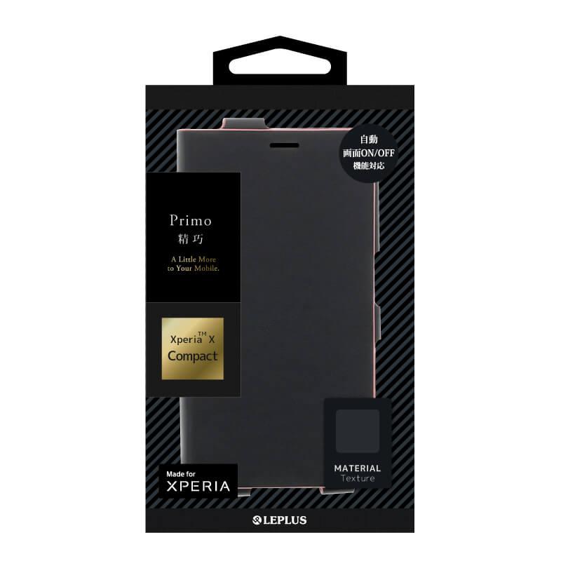 Xperia(TM) X Compact SO-02J 一枚革PUレザーケース「Primo」 ブラック